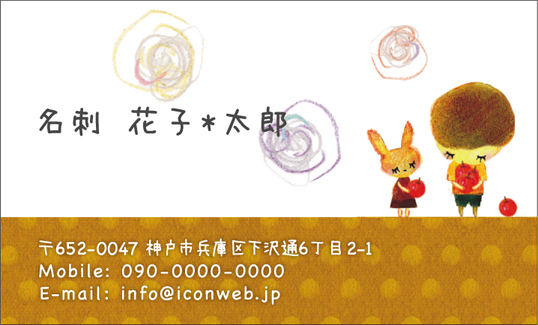 c0151019_234283.jpg