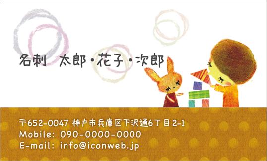 c0151019_2344340.jpg