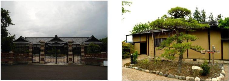 松本・上高地編(16):松本市歴史の里(09.5)_c0051620_6115890.jpg