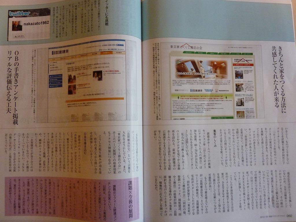 b0035524_9345959.jpg