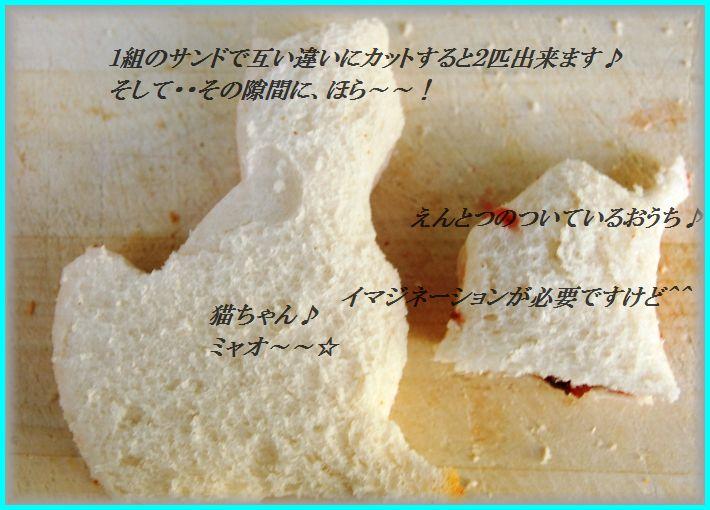 春レシピ♪アスパラのカレー卵ソースかけ♪_d0104926_2364768.jpg