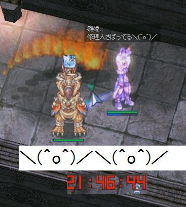 f0132029_033943.jpg