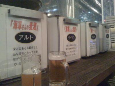 ●第一回、呉Twitterオフ会に参加!広島からの参加ってわしだけw_a0033733_2131264.jpg