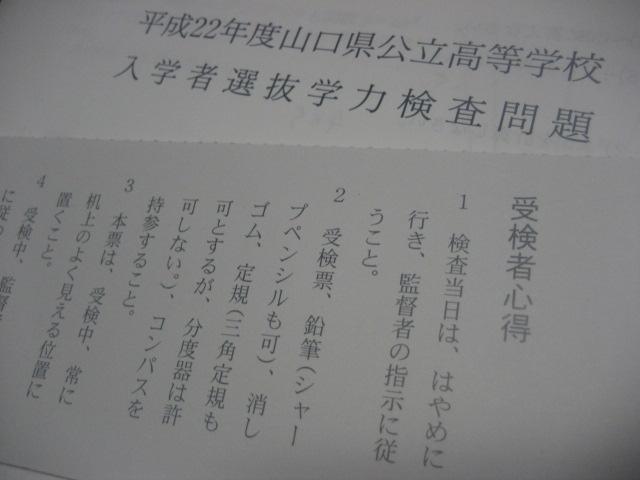b0166435_18313531.jpg