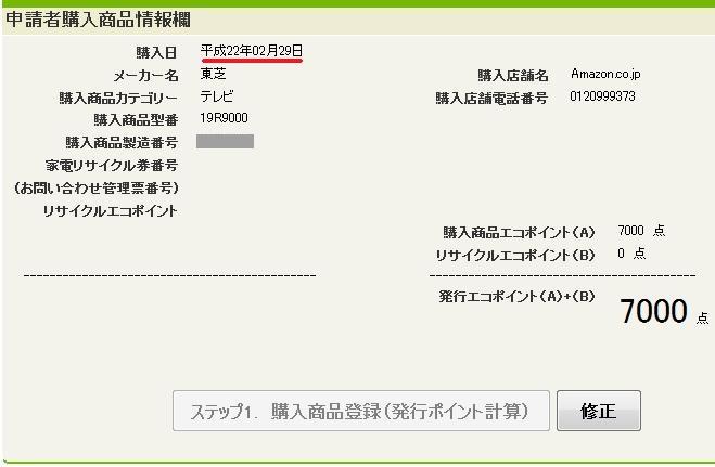 a0034438_175855.jpg