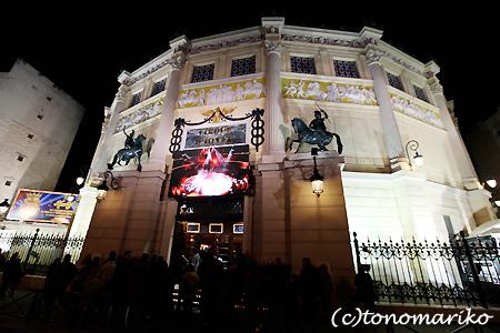 パリの名物「冬のサーカス」_c0024345_22475460.jpg