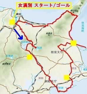 北海道のコース_c0047856_6233126.jpg