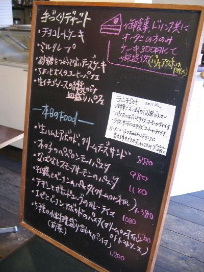 ロマンチック函館リベンジおひとり旅行♪ その10「 Old New Cafe」_f0054260_1104936.jpg