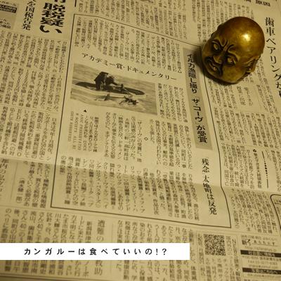 怒り_a0153361_2056428.jpg