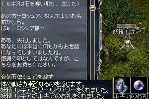 b0048563_20275892.jpg