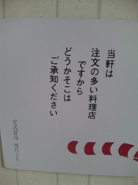 a0035664_13464320.jpg
