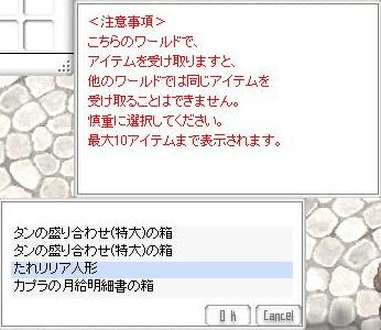c0188279_20222488.jpg