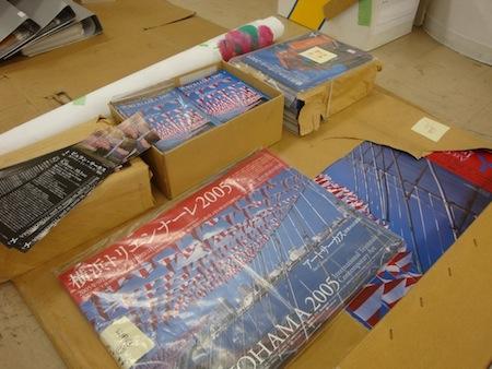 梯子外された感否めないー横浜トリ市民アーカイブプロジェクト「わたし、ひとりになっても続けます」3/13~_e0149596_22174619.jpg