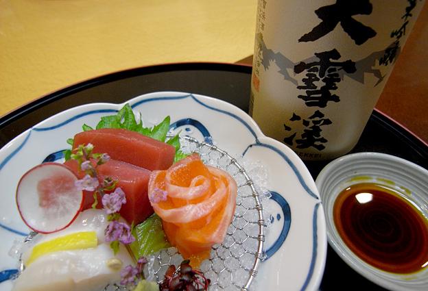 2010/01/03 信州 松本 浅間温泉 貴祥庵 お食事_a0102098_8585897.jpg