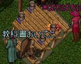e0068900_1018369.jpg