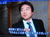 2010アビスパ福岡 最初の一歩_c0049601_116250.jpg