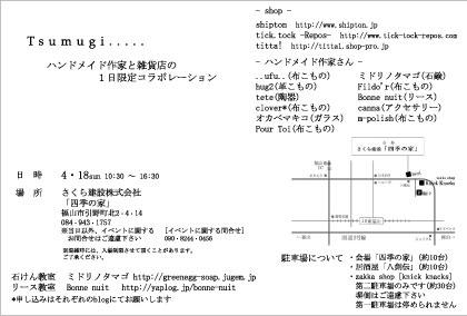 f0051101_1434419.jpg