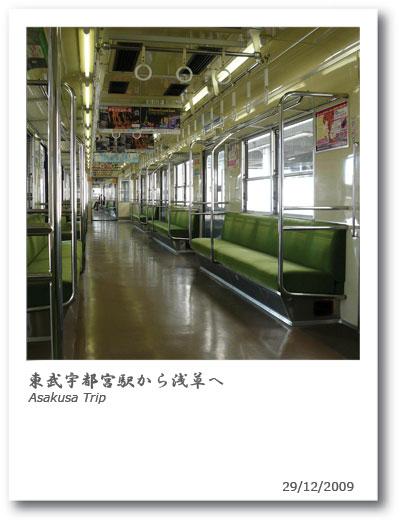 b0038810_0113634.jpg