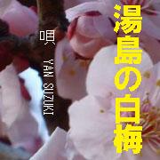 d0095910_18183882.jpg