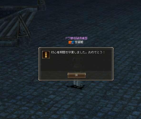 b0062614_105161.jpg