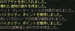 b0062614_182372.jpg
