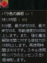 b0062614_194390.jpg