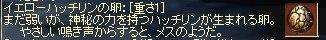d0006729_18241276.jpg