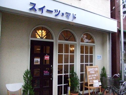 千葉県市川市のかわいいお店_e0125732_2331213.jpg