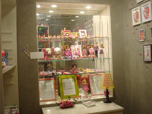 タケヤマ・ノリヤと愉快な仲間のにてんさん展 「Monster Berry~おばけイチゴのイロイロ」_f0010033_1782822.jpg
