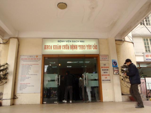 やっぱり病院へ★ベトナム人・・・_e0182138_14565089.jpg