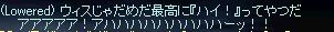 b0182640_8325871.jpg