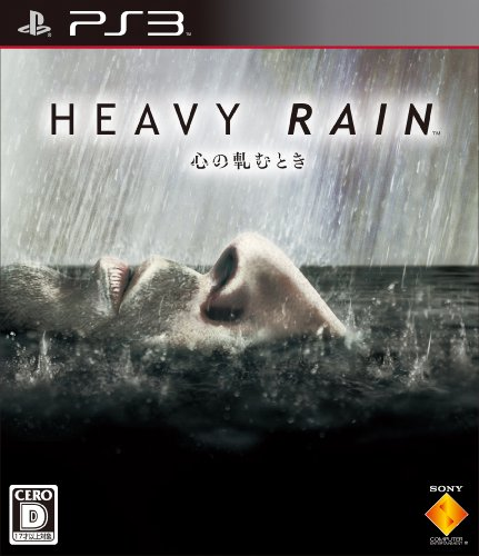 Heavy Rain_b0071543_19585168.jpg
