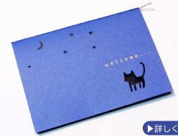 猫の招待状。_f0108346_144040.jpg