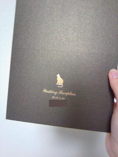猫の招待状。_f0108346_222527.jpg