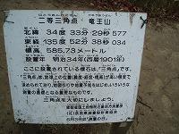 d0048350_1949956.jpg