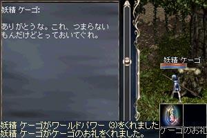 b0048563_18422133.jpg