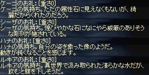 b0048563_184547.jpg