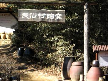 韓国にて。2010 (七)_b0153663_1392958.jpg