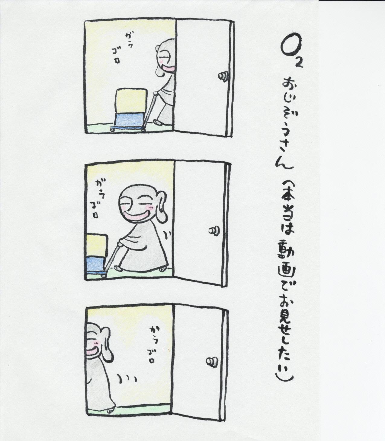 f0170173_13303745.jpg