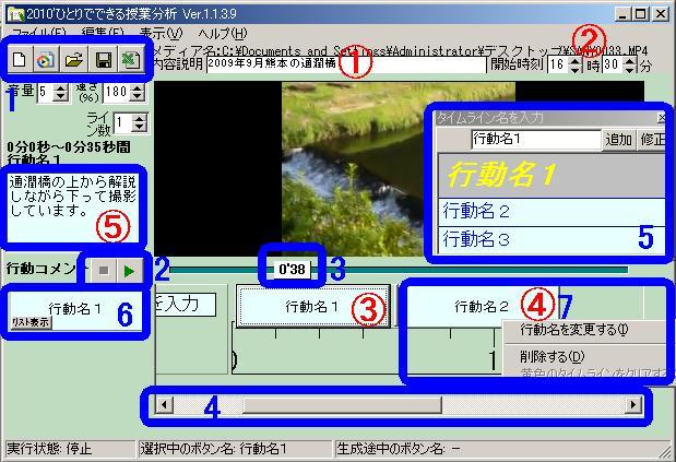 f0224288_1404385.jpg