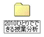 f0224288_1962779.jpg