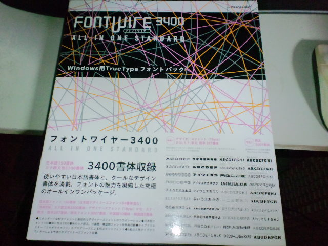 f0038898_20252781.jpg