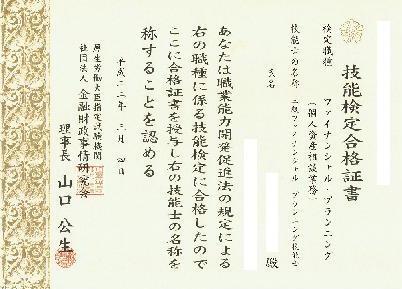 d0013610_199312.jpg
