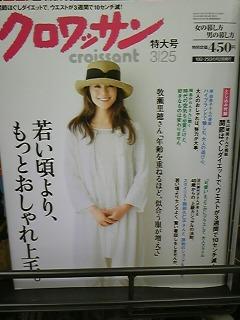お知らせ〜☆_c0060412_1121355.jpg