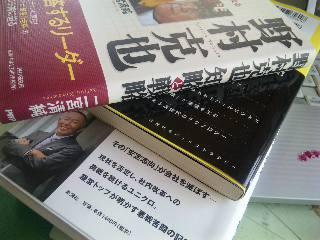 帯広図書館への寄贈_e0154712_1263728.jpg