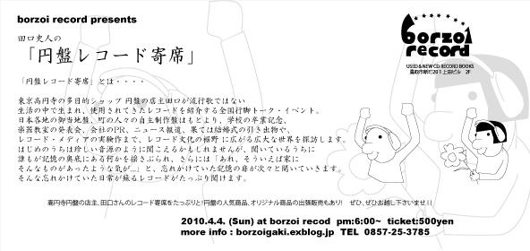 b0125413_147132.jpg
