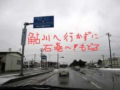 e0069615_2232026.jpg
