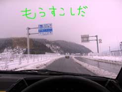 e0069615_2233319.jpg