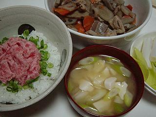 ねぎとろ丼と筑前煮_c0025217_1294789.jpg