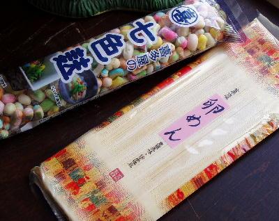 2010年3月10日 親子丼_d0107834_142271.jpg